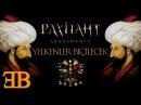 Payitaht Abdülhamid | Fetih Marşı Uzun Versiyon