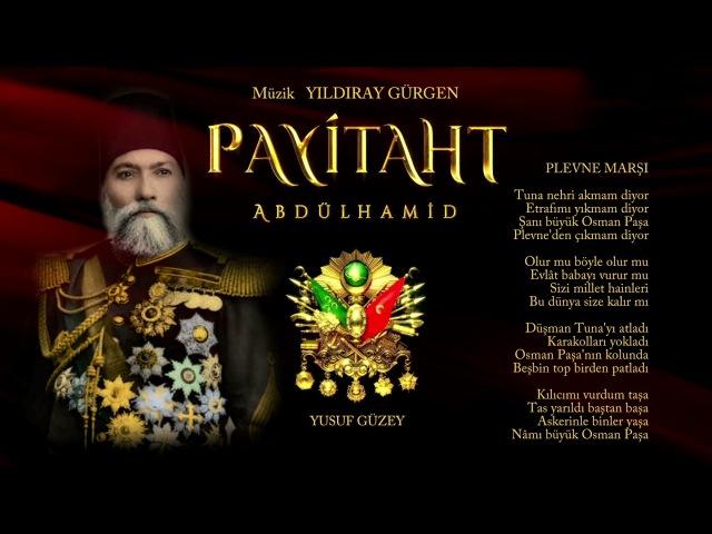 Payitaht Abdülhamid Müzikleri - Plevne Marşı [Gazi Osman Paşa]