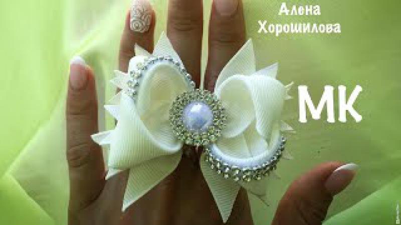 Бантики 7см из репса лент МК Канзаши Алена Хорошилова tutorial ribbon bow kanzashi pap diy маленькие