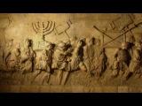 Бар-Кохба и восстание в Иудее (рассказывает историк Наталия Басовская)