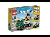 Конструктор LEGO Creator - Перевозчик вертолета(31043)