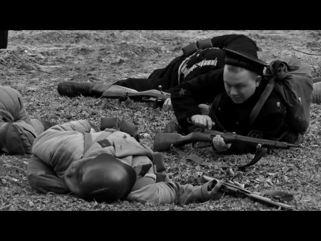 Черные Бушлаты (морской десант - герои Великой Отечественной войны) 1942г.