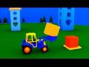 Учим Цифры. Учимся Считать от 1 до 10 с Трактором. Развивающие Мультфильмы Про Машинки.