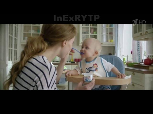Прикол про рекламу Агуша Автор Rytp