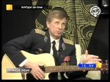 Барды-он-Лайн, телеканал ВОТ в гостях у Елены Гудковой Алексей Краев.