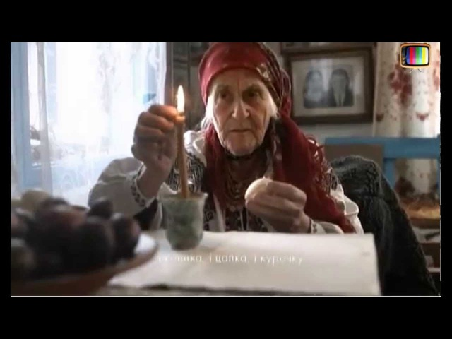 Реклама Ощадбанк депозит писанка бабушка писанка Бережіть добро