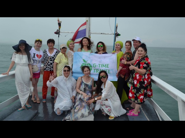 G-TIME CORPORATION Незабываемое путешествие партнеров G-TIME в Тайланд