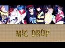 RUS SUB BTS 방탄소년단 - MIC Drop from LOVE YOURSELFHerрус.сабkaraokeFSG Young Gunzzz