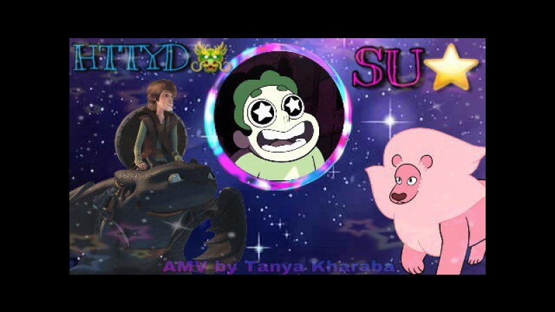 Steven Universe and HTTYD AMV Toothless and Lion