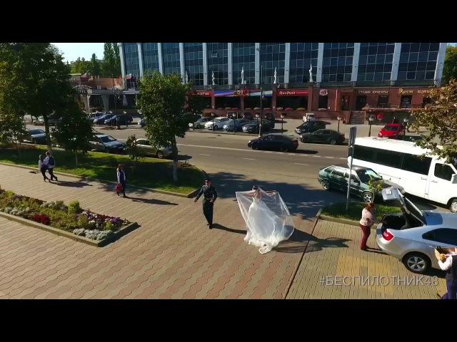 Аэросъёмка свадьбы в Липецке - ЗАГС, Соборная, пл. Петра