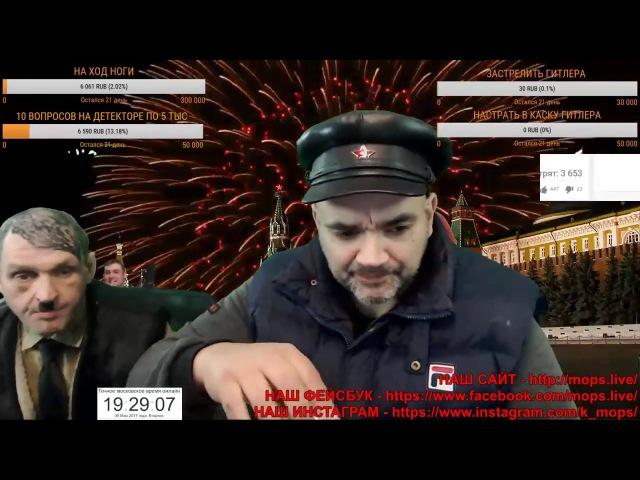 ГИТЛЕР (МОПС) ЗАЕХАЛ В ХАТУ | АНДРЮХА ПРО ТЕЛЕФОН ЧУДО СВЕТА