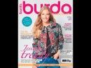 Burda 10 2017 Полный обзор моделей