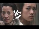 Crouching Tiger Hidden Dragon Best Fight Scene FullHD 1080p