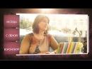Пилотная программа 1500 бесед с Леной Вороновой 000 Волосы