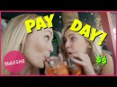 PAY DAY VS END OF THE MONTH | SketchSHE