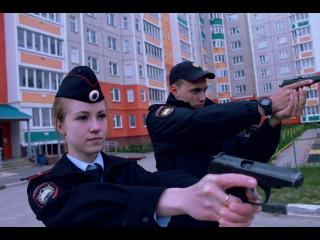 Обстоятельства, исключающие преступность деяния (ОрЮИ МВД РФ)
