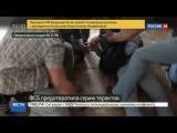Новости на «Россия 24» • ФСБ схватила группу смертников, готовивших серию терактов в Москве