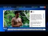 Новости на «Россия 24» • #PutinShirtlessChallenge: мужчины пошли за Путиным голым торсом по Сети
