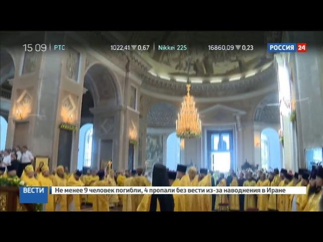 Новости на «Россия 24» • Патриарх Кирилл освятил памятник патриарху Сергию в Арзамасе » Freewka.com - Смотреть онлайн в хорощем качестве