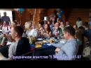 Реакция гостей на клип_Звезды шоубиза