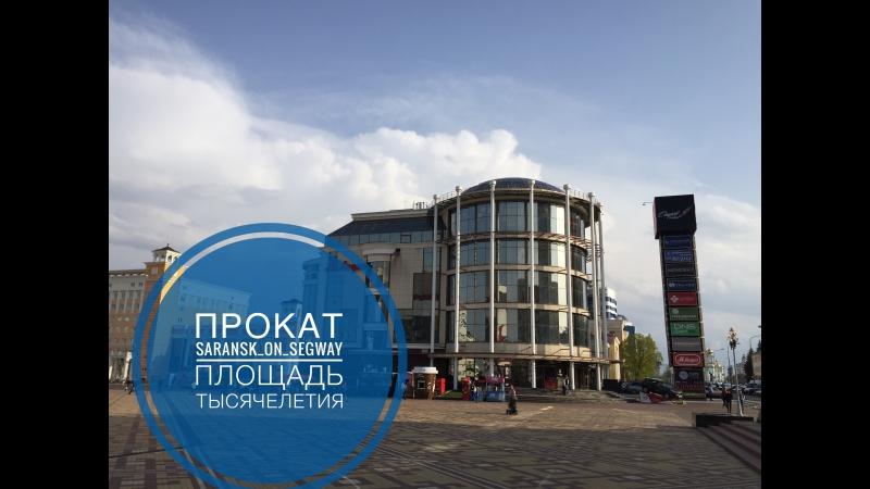 Саранск. Площадь Тысячелетия. 3 мая 2017 года.