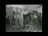 Колхозы Заря и Аврора , Вологодская область 1982 г