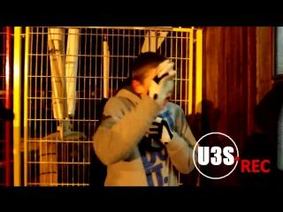 U3S.Rec - Cobra, 2Smooth, Lil Max