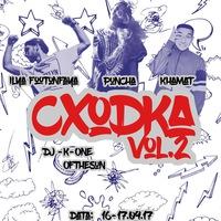 Логотип C X O D K A vol.2 / KAZAN