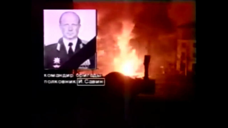 Памяти погибшим бойцам 131 Майкопской бригады