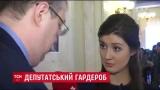 А.Геращенко_ я формировал карательные батальоны