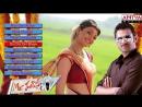 Mr Perfect 2011 Telugu Movie Songs JukeboxPrabhas, Kajal, Tapasee