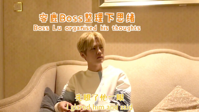 [VIDEO] Luhan @ The Theater of Running Lu: This Time We Set a Flag Instead of Awkward Chatting
