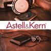 Astell&Kern - официальная страница
