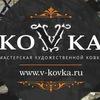v-kovka - мастерская художественной ковки
