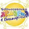 Всероссийская ярмарка в Йошкар-Оле |6-10 декабря