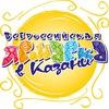 Всероссийская ярмарка в Казани   18-22 октября
