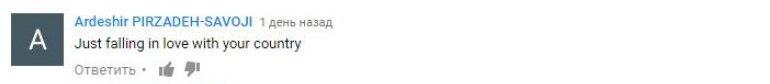 """Полёт ПАК ФА Т-50 на МАКС-2017 поразил иностранцев: """"Это было впечатляюще!"""""""