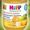 HiPP Україна