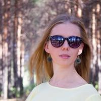 Наталья Волкодав