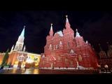 Гимн России (рок-версия)