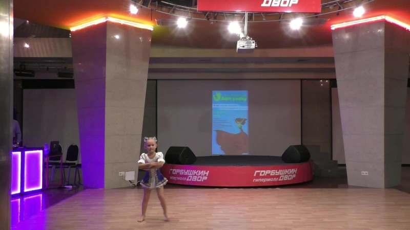 Татьяна Ветух. Акробатический танец.