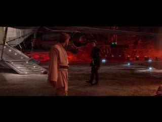 Энакин Скайуокер (Дарт Вейдер) против Оби-Вана Кеноби. Звёздные войны: Эпизод 3.