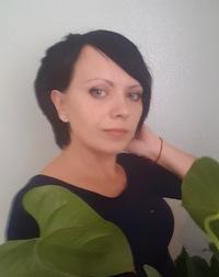 Оксана Сикор