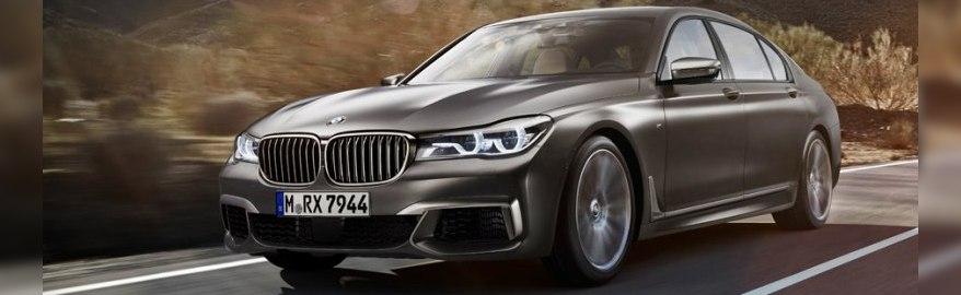 Седан BMW 760Li приедет в Россию в январе 2017 года