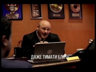 RADIO TAPOK - Всё еще жду (Sum 41 - Still Waiting на русском)