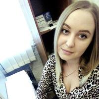 Ксения Цыпкова