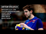 Artem Volvich - Incredible Spike- 355 - Block- 335 - Height- 208cm