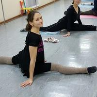 Екатерина Массова