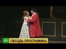 ВПетербурге представили оперу Адриана Лекуврёр сНетребко иЭйвазовым НТВ, 2017
