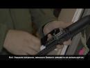 Оружие для страйкбола у крымских «диверсантов»